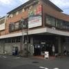 大阪北部地震の被災のみなさまに!大阪府下の17浴場が入浴無料に!浪速区の「ラジウム温泉」さんも