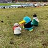 迷わず芝生席へGO!お天気のサッカー観戦はこうでなくっちゃ!(秋の奈良クラブ観戦その2)(283)