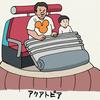 ウサギと行く東京ディズニーシー⑥〜当選男はグーフィーがお好き、荒ぶる神の怒り添え〜