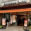 「EXCELSIOR CAFFE 人形町店」〜カフェ巡り25店舗目〜