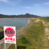 金屋大池(兵庫県洲本)