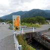 【登録タグ】 粕川オートキャンプ場