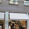 大人気のパーラー江古田監修のパンが買える!『Marked(マークト)』世界や日本各地の美味しい物も。@本所