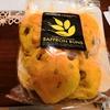 コーンウォールの郷土食品のサフラン・パンとコーニッシュ・ヤーヴというチーズ【イギリスのお土産&食べ物】
