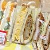 サンドイッチの副産物、パンの耳がとまらない