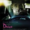 ドライヴ』はとてつもなくカッコいい映画だったな(ただし『ヴァルハラ・ライジング』はええっと…)