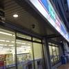 ローソン厚木旭町2丁目店 4月30日閉店です。