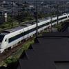第572列車 「 東海道本線の優等列車たちを狙う 」