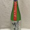 三重県名張市「瀧自慢 しぼりたて純米生酒」。クリスマスの新提案はどうでしょ~?