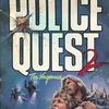 今PC9801のPOLICE QUEST ポリス・クエスト 2というゲームにとんでもないことが起こっている?