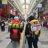 【ママチャリ旅47日目】札幌までヒッチハイクで来た。友人2人と札幌観光【9月2日】