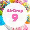 【AirDrop9】無料配布で賢く!~タダで仮想通貨をもらっちゃおう~