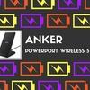 【ワイヤレス充電器/レビュー】Anker PowerPort Wireless 5 Stand/常に100%で待機してくれる優れもの!