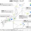 新型コロナウィルスの流行を緩やかにしている日本人の国民性