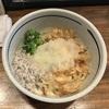 五反田・路麺・讃岐うどんおにやんま