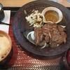 大戸屋の「生姜醤油漬け炭火焼き牛たん定食」が、レギュラーメニューになりました。