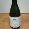 譽國光 隠し酒    特別本醸造 生詰原酒