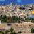 イスラエルの中央銀行、ビットコインは通貨ではないとの認識を発言