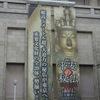 特別展平安の秘仏 滋賀櫟野寺の大観音とみほとけたち @東京国立博物館