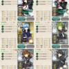 【艦これ】1-5で駆逐艦をまとめてレベリング!