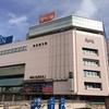 東京・錦糸町の楽天地スパに行きました(^o^)《銭湯めぐりシリーズ #1》