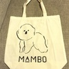 MAMBO(マンボ)のトートバッグが可愛すぎて俺はもうゆるふわ系中年にならざるを得ない