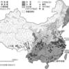 【ノート】D.農林水産業⑥「東アジア(中国・朝鮮半島)の農業」