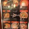 札幌でも食べられる 超定番の函館塩ラーメン「あじさい」