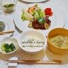 【和食】洋風ハンバーグVS和風ハンバーグ/Japanese Food at Home