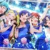 【ミリシタ】プラチナスターシアター Eternal Harmonyお疲れ様でした!