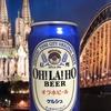 『オラホビール ケルシュ』