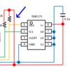 MATLABのArduinoアドオンを用いてセンサ情報を取得する(6)