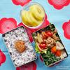 #881 豚肉と野菜の塩麹炒め弁当