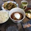 松屋の新メニュー「てり焼き月見ハンバーグ定食」を食べてみた話