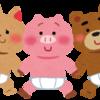 妊活のお話し。福さん式を知っていますか?