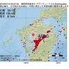 2016年07月19日 03時27分 福岡県筑後地方でM2.0の地震