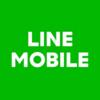 LINEモバイルのおすすめスマホ 10機種ランキング【2018年最新版】