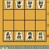 大流行の将棋をお手軽に簡単に楽しめる!新作スマホゲームのはじめて将棋が配信開始!