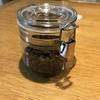 機材購入 : セラーメイト 密封ビン (コーヒーキャニスター)