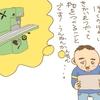 【職業訓練日記④】汎用フライス盤を学ぶ