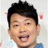 8/4宮迫「悪いことしてないで!」→8/8週刊文春から不倫報道