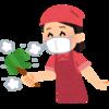 ダイソーで家中のホコリを一掃するのに役立ったアイテムとは?