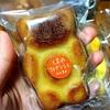 【燕市】「パティスリーアンジュ」の『くまのフィナンシェ』が美味しかったです(*^^*)