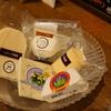 【アトリエ・ド・フロマージュ】至高のチーズ5種♪『ATELIER DE FROMAGE フロマージュブルー、燻製リコッタ、モッツアレラ、マールウォッシュ、プチバジルチーズ、硬質チーズ』