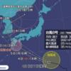 【台風8号】明日夜から九州付近に接近上陸のおそれ