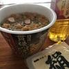カップ蕎麦と豆腐の昼食でお財布にやさしく、体にも良い!?