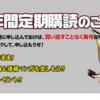 【遊戯王 最新情報】『EMミス・ディレクター』・『スモーク・モスキート』・『DDイービル』がVジャンプ定期購読付録カードとして収録!