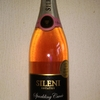 今日のワインはニュージーランドの「シレーニ セラーセレクション」1000円~2000円で愉しむワイン選び(№24)