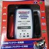 バッテリー充電器 OptiMate1 PLUSを購入&レビュー