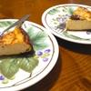 今回のチーズケーキ